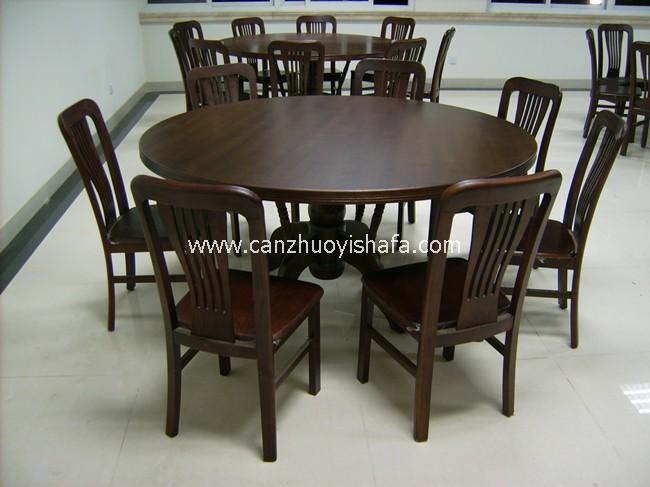 实木餐桌椅-T0602