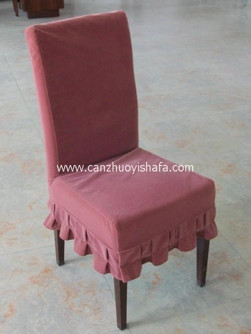 实木软包餐椅-Y1114