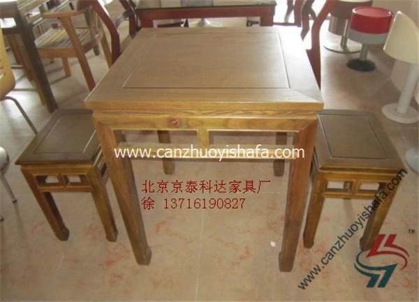 实木餐桌椅-T0625