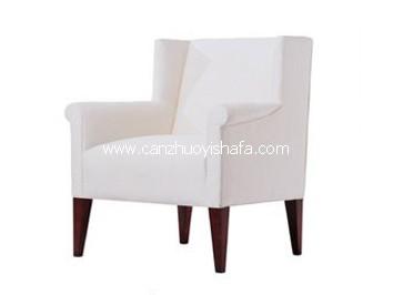 单人沙发-S17009
