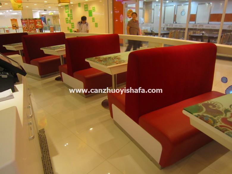 茶餐厅卡座沙发-K09010