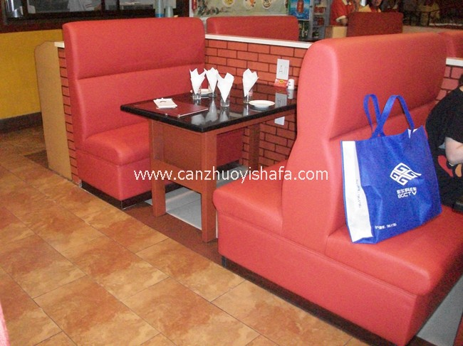 茶餐厅卡座沙发-K09011