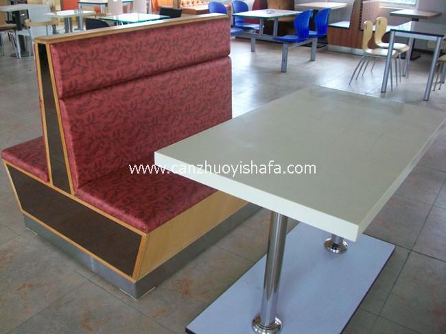 餐厅卡座沙发-K09017