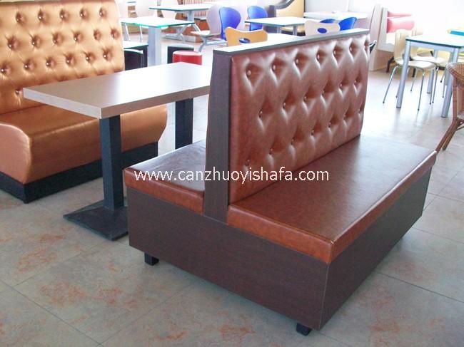 卡座沙发-K09019