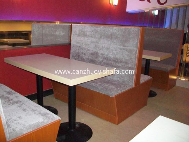 茶餐厅卡座沙发-K09021