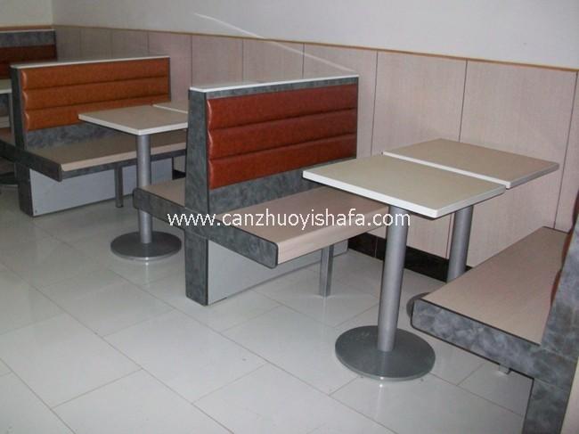 餐厅卡座沙发-K09036