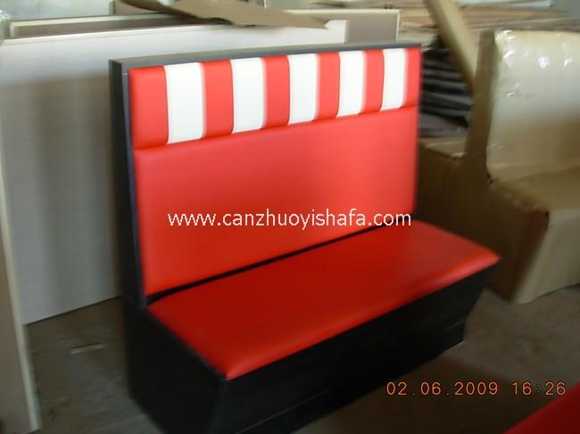 卡座沙发-K09137