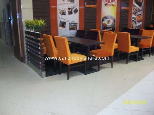 餐桌椅-T0120