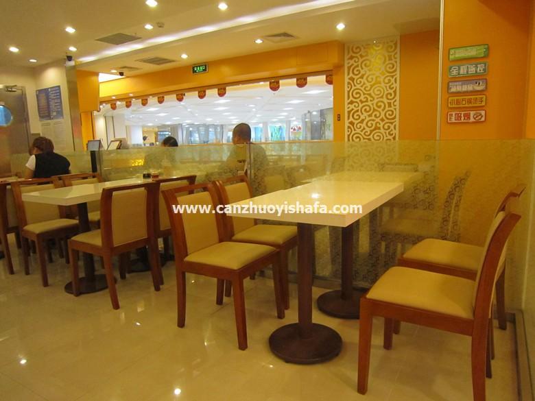 餐桌椅-T0121