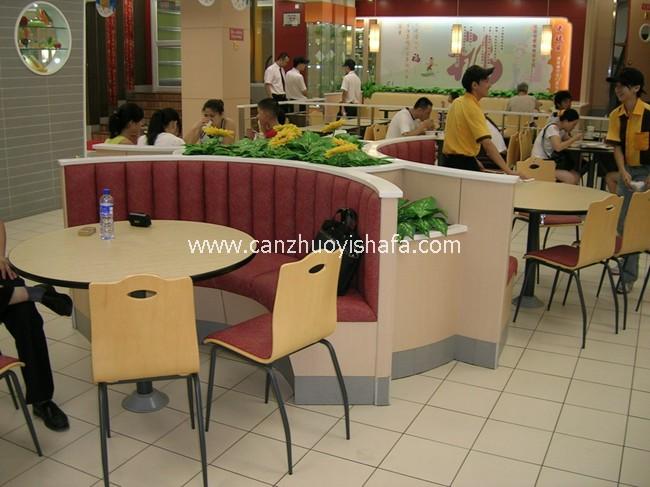 麦当劳餐厅卡座沙发-T1526