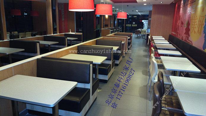 餐厅卡座沙发-K09157
