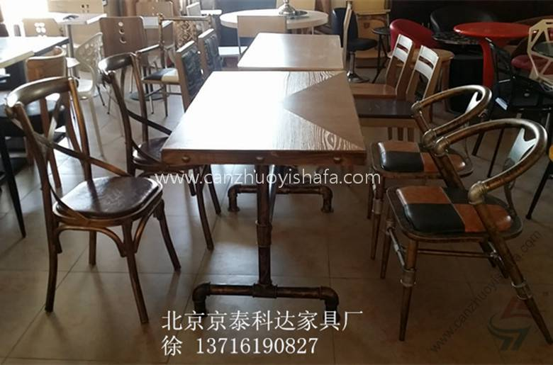 时尚餐桌椅-T09103