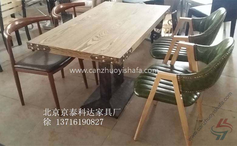 时尚餐桌椅-T09106