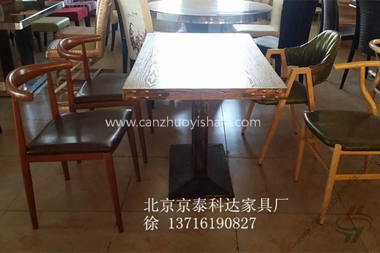 时尚餐桌椅-T09107