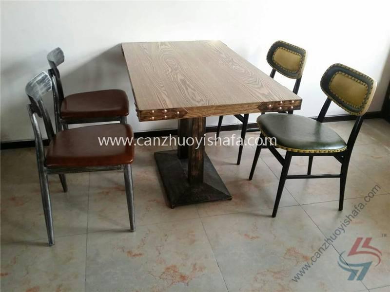 时尚餐桌椅-T09108