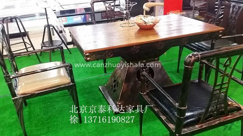 时尚餐桌椅-T09124