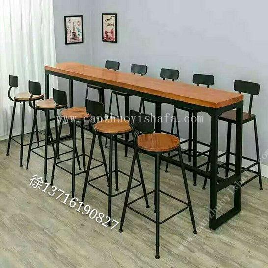 吧台吧椅-Y16033