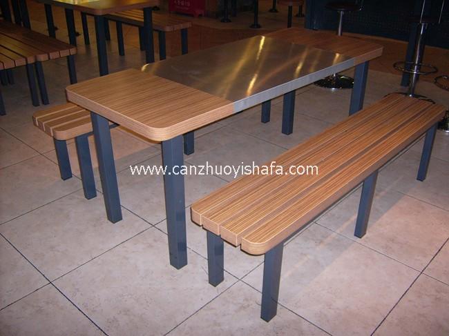 快餐桌椅-T02212