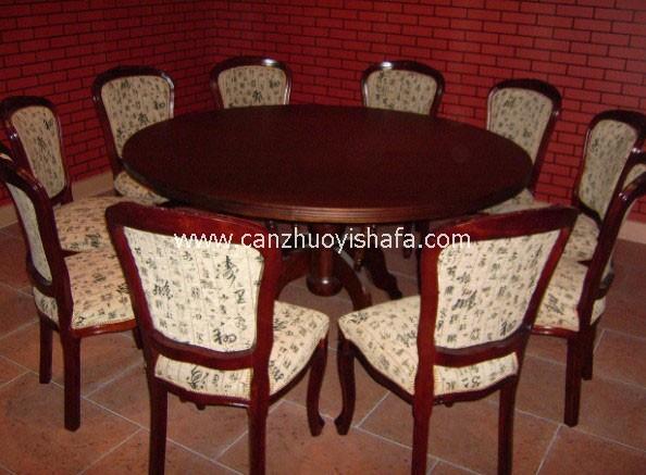 仿实木餐桌椅-T0604
