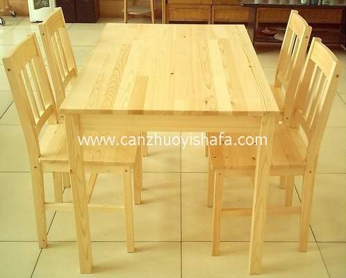 实木餐桌椅-T0615