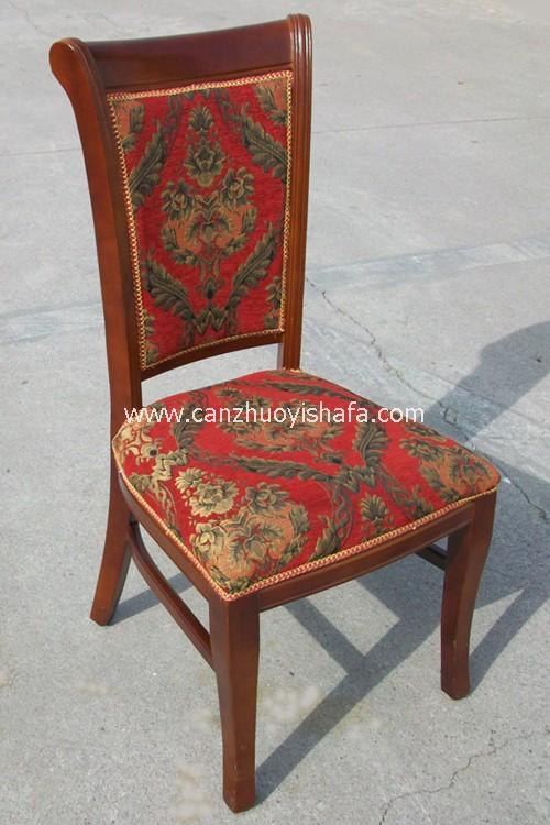 实木软包餐椅-Y1127