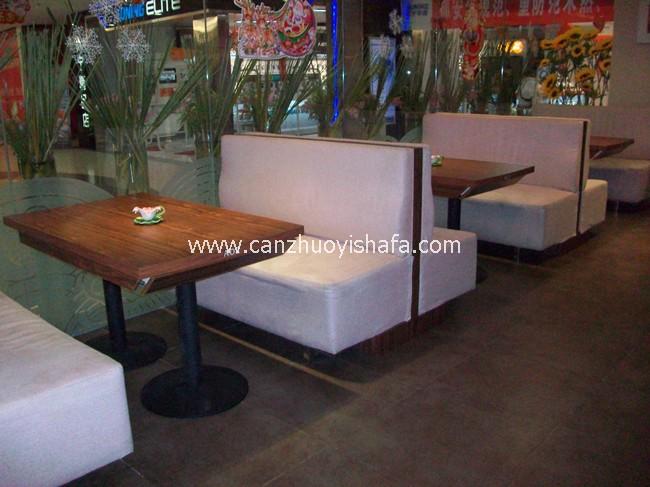 卡座沙发-K09003