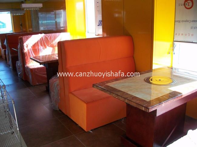茶餐厅卡座沙发-K09009
