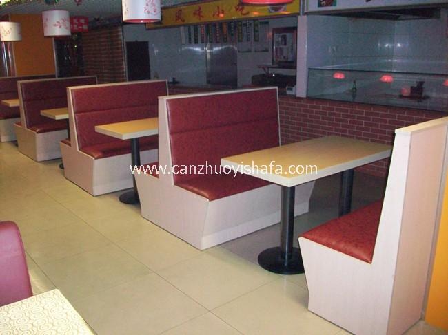 茶餐厅卡座沙发-K09022