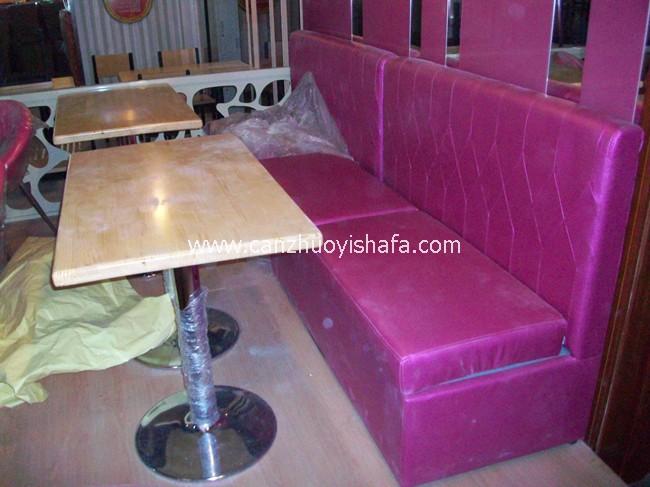 茶餐厅卡座沙发-K09110