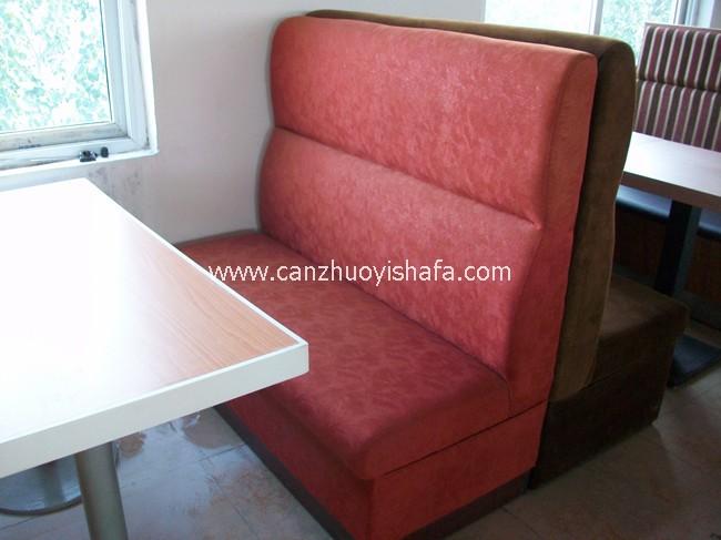 餐厅卡座沙发-K09117