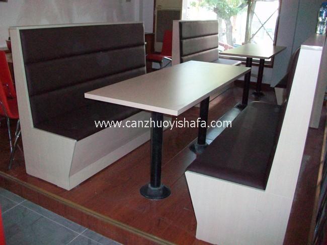 茶餐厅卡座沙发-K09133