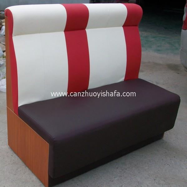 茶餐厅卡座沙发-K09134