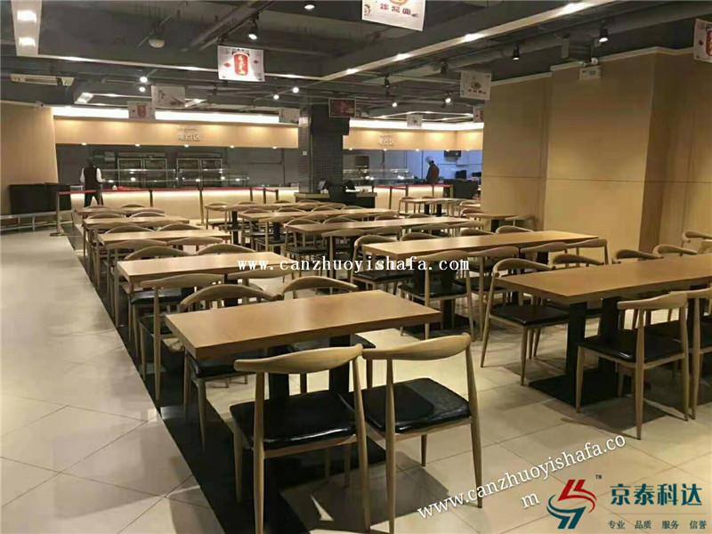 餐桌椅-T0107