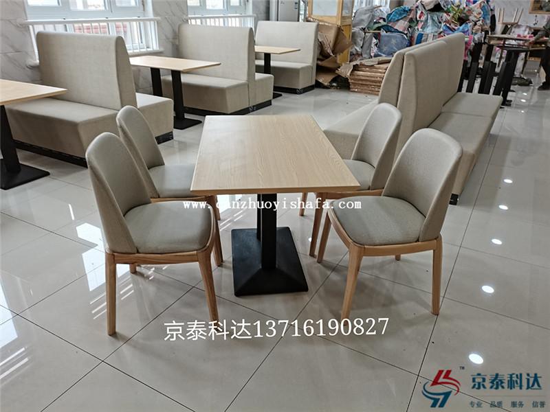 餐桌椅-T0115