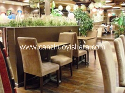餐桌椅-T0119