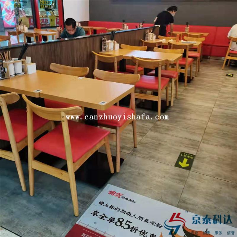 餐桌椅-T0122