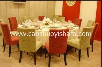 餐桌椅-T0124