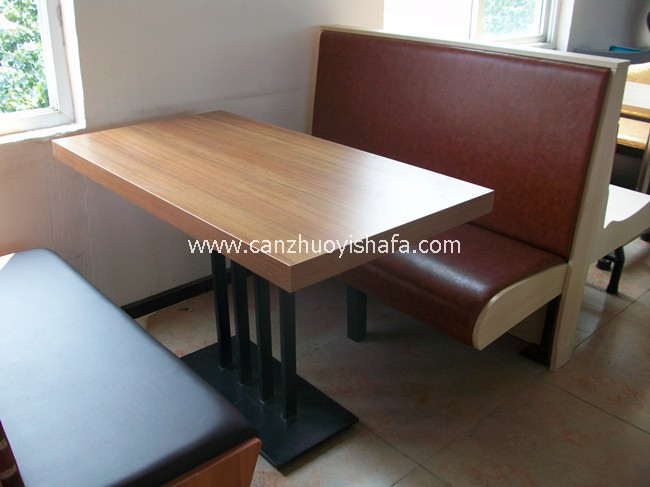 麦当劳餐厅卡座沙发-T1521